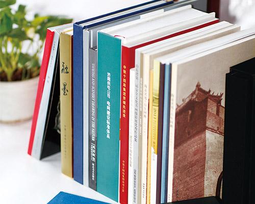 高档书籍印刷