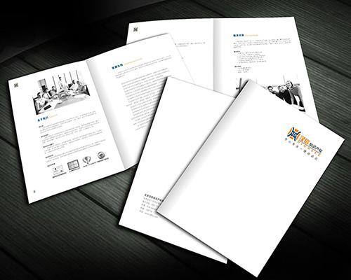 广告画册印刷设计