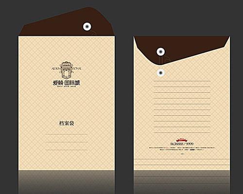纸质档案袋印刷