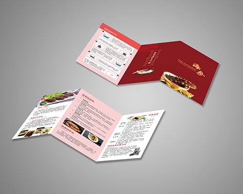 海参-三折页印刷设计