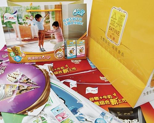 精品礼盒设计印刷