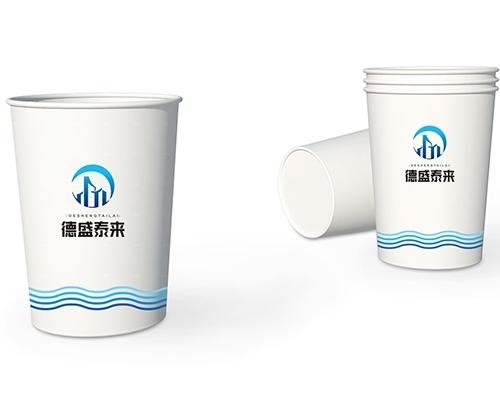德盛泰来—纸杯设计